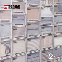 Japan Tianma Co. Ltd. tiroir boîte de rangement armoire vêtements boîte de rangement en plastique Roi 2 pack