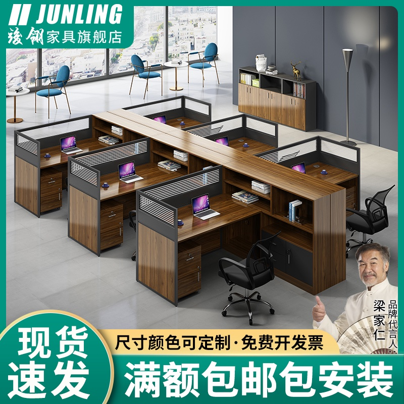 Desk 4 6 artificial screen space partition desk chair combination staff computer table financial table staff table