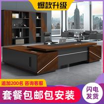 Desk boss desk walnut color president desk manager office desk and chair combination big desk supervisor computer desk