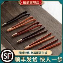 Solid wood pure copper tea clip Kung Fu tea set Tea ceremony spare parts Household tea cup clip Metal tweezers cup tea clip