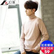 The winter men turtleneck sweater slim Turtleneck Shirt with Korean cashmere sweaters tight tide