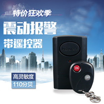 New remote control vibration alarm door and window alarm battery car anti-theft household anti-theft vibration sensor