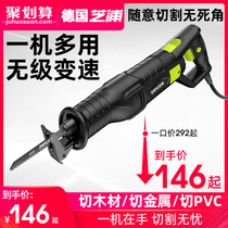 German Chipotle electric saw horse saw high-power cutting saw hand multi-functional household small chainsaw