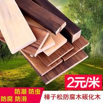 Carbonized Plank Outdoor anticorrosive wood sheet grape rack floor wooden side keel Flower Pavilion Billboard brand Sauna Board