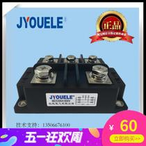 High quality mds300a1600v Three-phase Rectifier Bridge module mds300a MDS300-16 MDS300-18