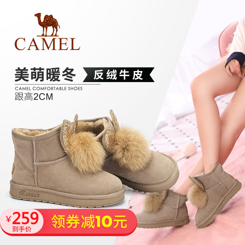 Camel/Camel Shoes Winter Fashion Beautiful Rabbit Ear Hair Ball Warm Comfortable Snow Boots