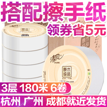 Breeze Big Roll Paper toilet paper household treasure paper commercial large plate paper hotel dedicated whole box toilet paper wholesale 6 rolls