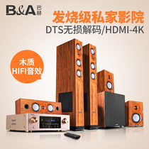 B&A/Bach C6 Family KTV Sound Suite Living Room Conference Power Amplifier Professional Card Box Karaoke Family