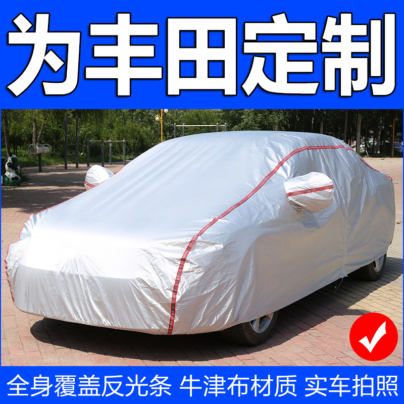 Car cover for camry, ✅ Toyota RAV4 Rong Kai Camry Lei Ling Crown Highlander special sunscreen rainproof insulation car cover hood Toyota