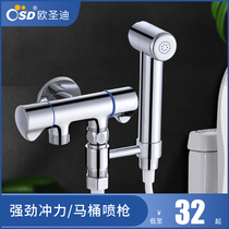 Brass one-in-two-out three-way angle valve spray gun tap stainless steel toilet washer set washing machine