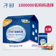 Early child disposable pads galactorrhea pad pad attached to the anti leak milk milk paste can not be washed 100 Yi Yinai tablets
