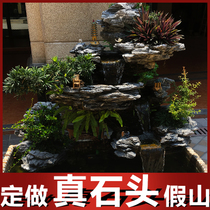Rockery water fountain Large outdoor real stone fish pond ornaments Outdoor Balcony English Stone Garden Courtyard
