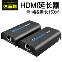 Reach and stabilize the network extension HDMI signal amplifier HD Transfer network cable transmitter RJ45 single network cable 150 meters network port turn HDML