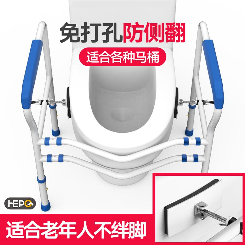 Toilet armrest shelf old man safety railings dressing room old people help bathroom toilet toilet free of punching holes