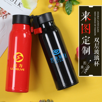 Double Glass Advertising cup custom logo water cup printing opening gift giveaway Korean cute portable with