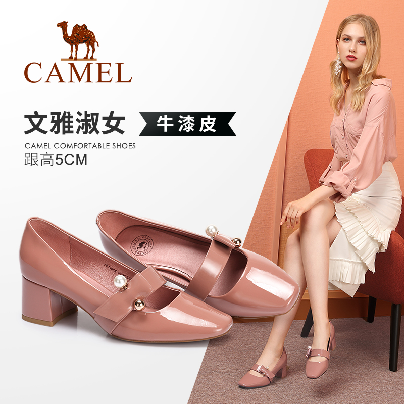 Camel Shoes 2018 New Autumn Fashion Elegant Painted Leather Beads Decorate Square Head Deep Mouth Leather Single Shoes