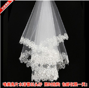 The new bride veil of white sequins Lace Wedding Veil 1.5 meters bride wedding dress accessories bag mail