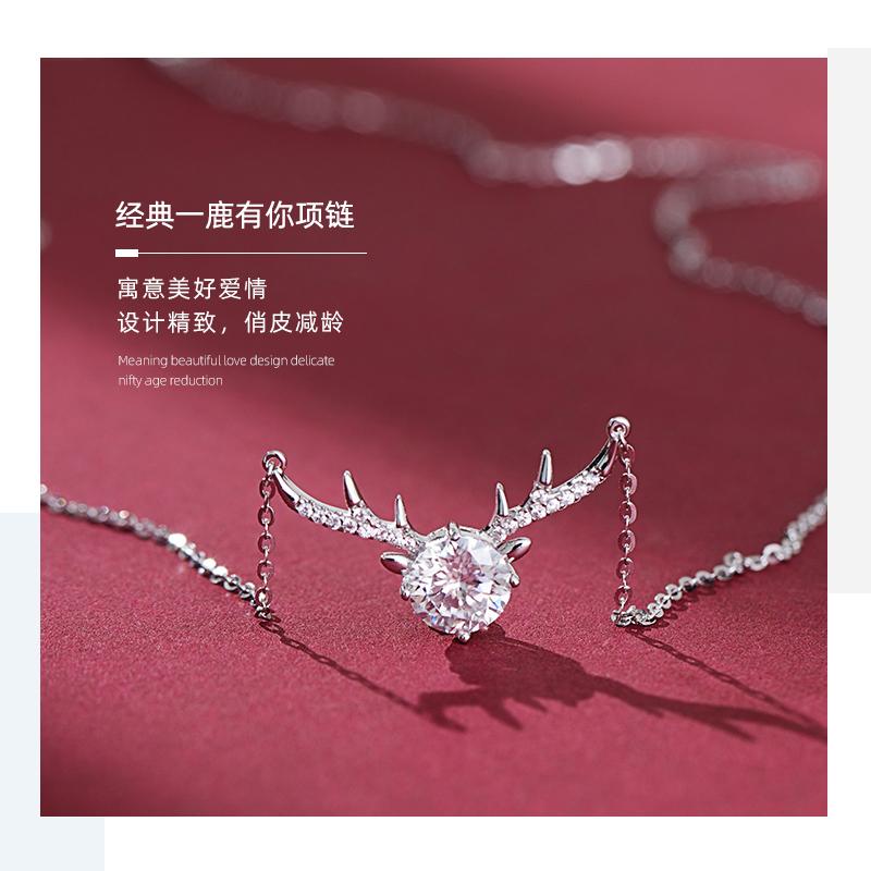 2021 nouvelle marée féerique haut de gamme de conception de niche sens pur bijoux en argent ins lumière de luxe Mossan collier de diamants fille