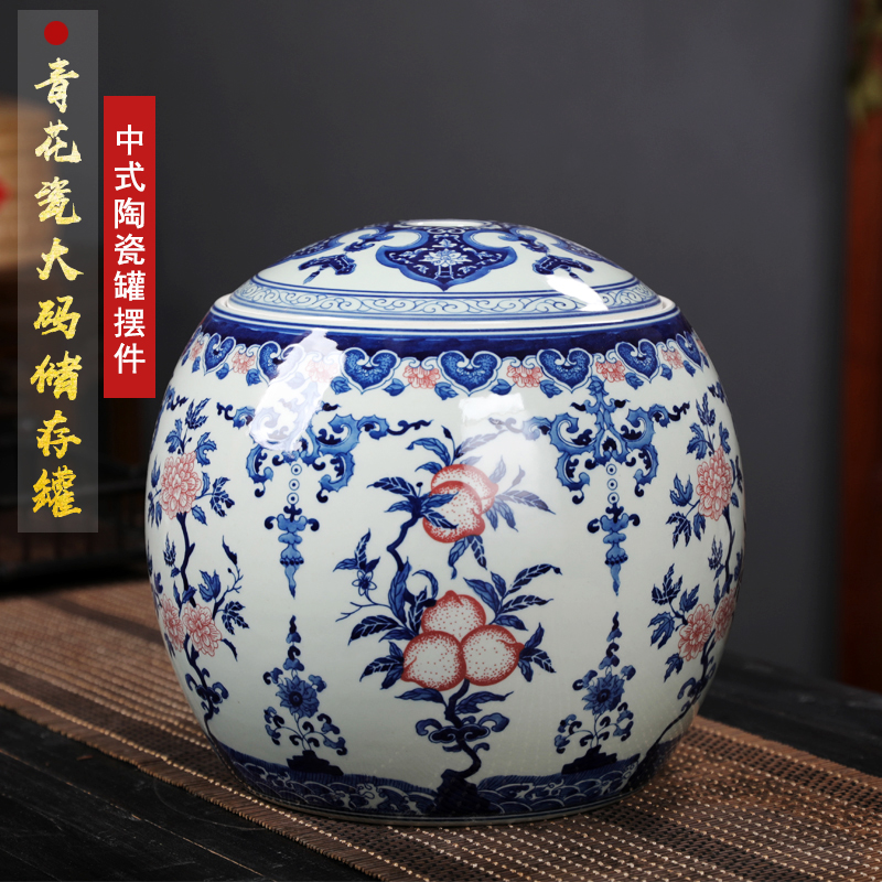 Jingdezhen Qinghua glaze red antique ceramic tea cans large with Gapu tea cans for household loose tea cans