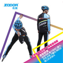 Long-sleeved roller skating clothing adult men and women professional speed skating clothes childrens speed racing suit special offer