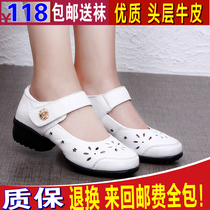 New leather Dance shoes xia womens square dancing shoes breathable soft bottom elevated dancing shoes modern dance shoes black and white
