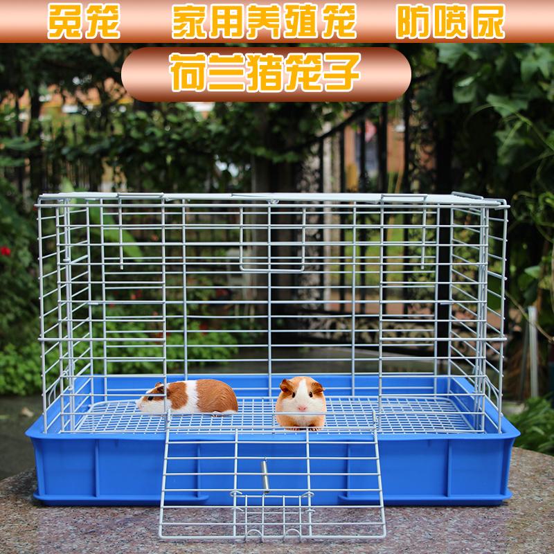 Анти-распыление мочи кролика клетка кролика клетка очень большой голландский свинья ежик свиноматок культивирования клетки клетки дома для автоматического очистки навоза