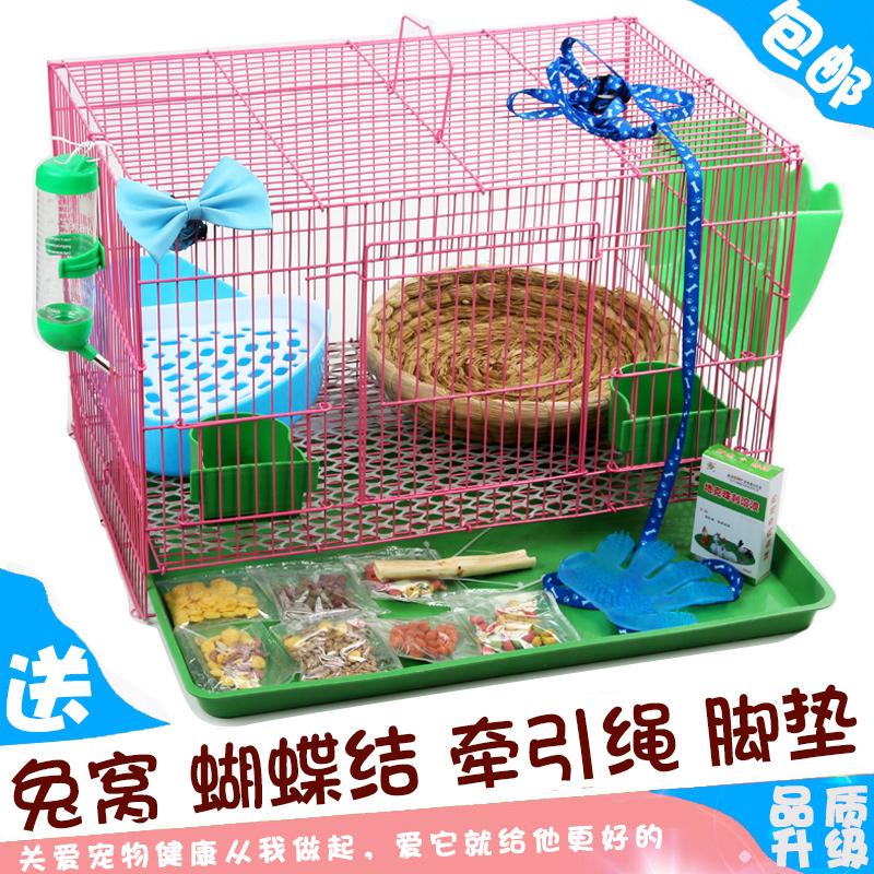 Кролик клетки очень большой маленький кролик клетка голландские свиньи и морские свинки клетки автоматически очистить навоз сарай домашних животных кролик гнездо дома для домашнего использования