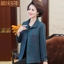 Middle-aged and elderly womens coat noble mother autumn coat 2021 New grandma spring autumn large size old clothes