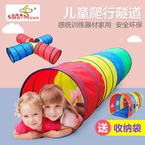 儿童阳光彩虹隧道爬行筒幼儿园感统训练器材钻洞玩具宝宝室内帐篷