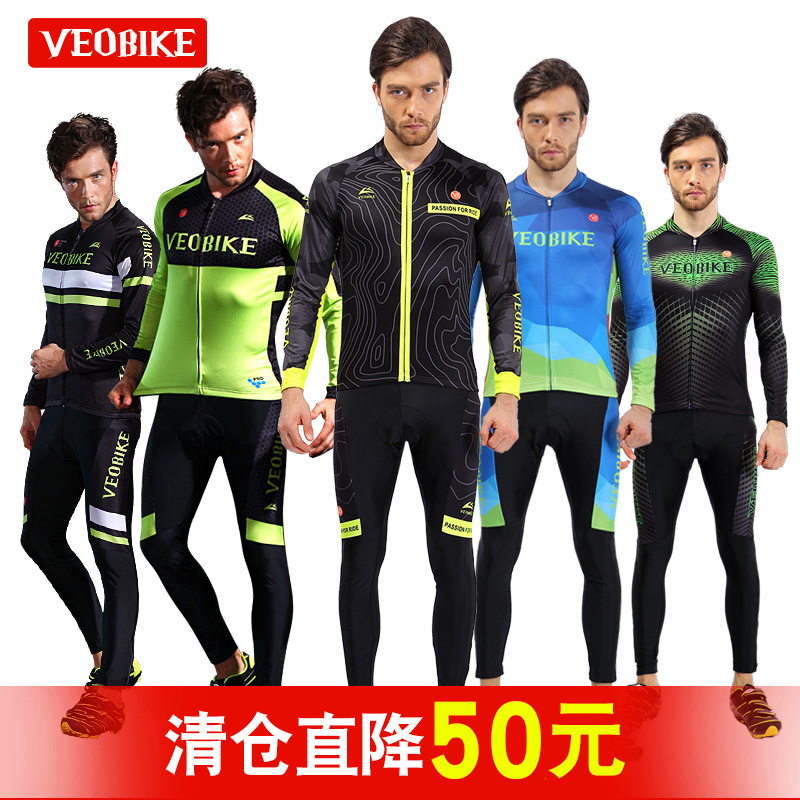 Men's Cycling Apparel Only Pair Mountain Bike Spring, Summer and Autumn Cycling Apparel Pants Long Sleeve Suit Men's Silicone Pad
