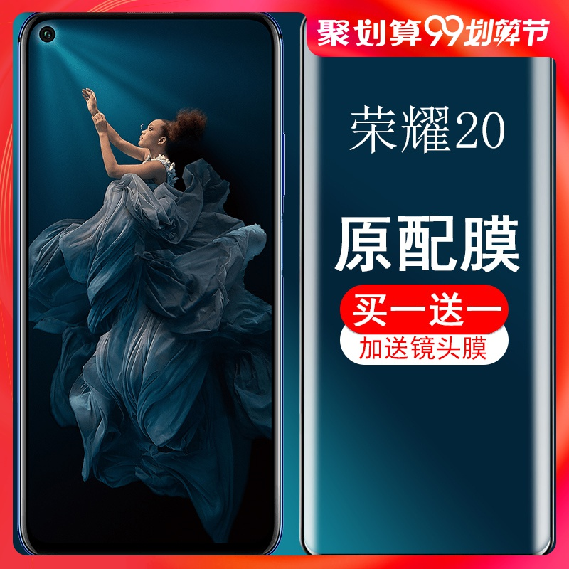 Huawei Glory 20 Tempered Film Glory 20pro/V20 High Definition Anti-peep Film Full Screen Covering Anti-Blu-ray Mobile Phone Film Originally Installed to Protect Peeping Privacy 20s Glass Fall-proof Explosion-proof Screen