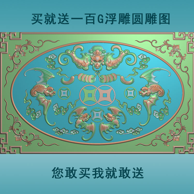 Five Bats, Five Blessings, Fine Carving Tuxiangyun Bats, Copper Money Embossment, Ancient Stone Wood Carving, Closing the Gate to Recruit the Wealth of DW-49 Backplane