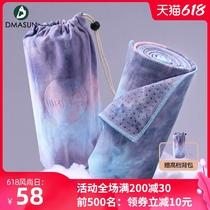 Dimassen yoga blanket towel Sweat-absorbing non-slip portable pad cloth towel Yoga rest for beginners Female blanket quilt