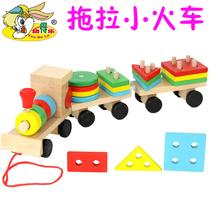 木制拆装形状配对儿童拖拉三节小火车宝宝认知早教教具益智力玩具
