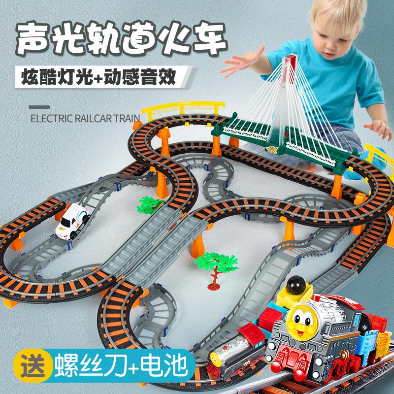 Lien Thomas train track toy set boy car children electric break through the big adventure 3 years old 4 years old