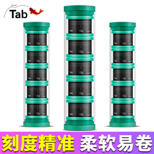 Tab Environmental Protection Scale Lead Fishing Lead Skin Bulk Gravity Lead Skin Roll Thickening Fishing Gear Supplies Fishing Accessories