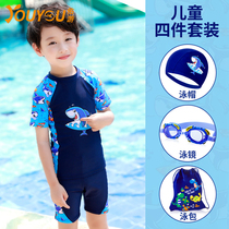 Childrens swimsuits in the big boy two-piece suit baby swimsuit long-sleeved swimwear boys swimming trunks mens cap