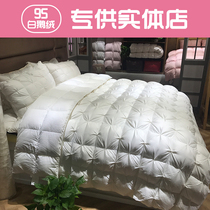 Down 95 white goose velvet by duvet winter by core thickened double protection warm winter single student dormitory genuine