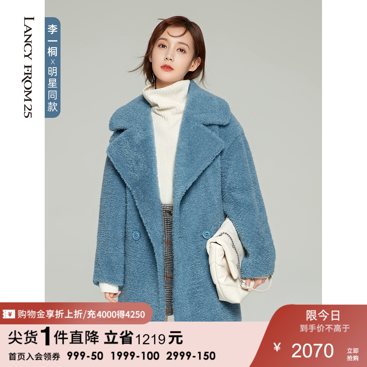 Star with the same Langzi granulated wool coat women 2020 new type of medium-length fur coat young