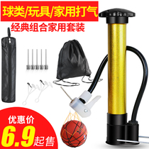 Volleyball Soccer Basketball Pump air needle balloon portable cylinder ball needle general net pocket Ball bag Toy charger
