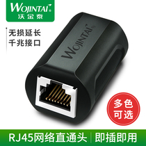 Vodafone RJ45 cable connector to connector network dual-pass head Network direct head cable extension