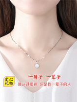 Chow Tai Fook Star Jewelry Lifetime PT950 Platinum Necklace Female White Gold pendant Valentines Day gift