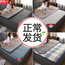 Mattress thickened padded dormitory bed mattress student single rental special tatami sponge mattress to be laid sleeping mat