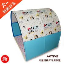 Childrens bed tents cartoon tents half bedspread cotton arched tent 2 3 customizable Mickey