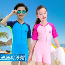 Children's Sunscreen Children's Unibody Swimming Suit in Girls'Swimming Clothes and Boys' Swimming Trousers Korean Primary School Students Learn Swimming Clothes