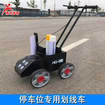 Dash car paint wire track field runway road parking playground parking playgrounds