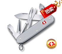 Original genuine Swiss Army knife pioneer Scissors 0.8231.26 2016 new
