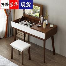 En bois massif coiffeuse chinois de stockage coiffeuse moderne minimaliste nordique Lumière De luxe maquillage table maquillage tabouret multifonctionnel de stockage