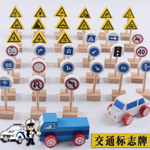 Kindergarten Traffic sign safety marking indicator Road signs children 3-6 middle class puzzle toy belt scene diagram