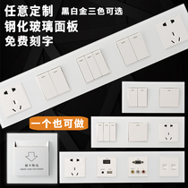 Wall Reset Row Switch Socket Hotel Connected Socket Customized Household Free Combination Row Panel 86